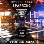 Προπονητικά Sparring Ιουνίου Στην Fighters Arena