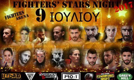 Stars Night 2017