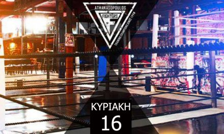 Αυλαία για την Αγωνιστική Σεζόν στην Fighters Arena