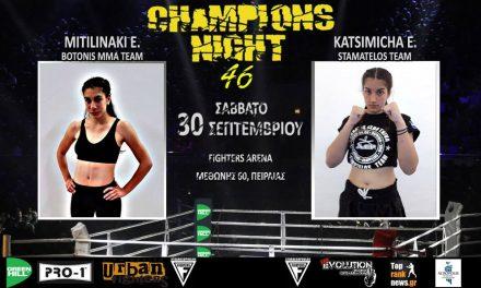 Champions Night 46