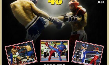 Ζύγιση και Κάρτα Αγώνων Champions Night 46