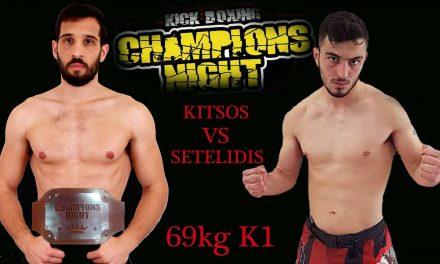 Για τη ζώνη Champions Night ο Σετελίδης
