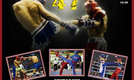 Champions Night 47: Ζύγιση αθλητών @Fighters Arena