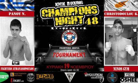 Champions Night 48 & Mad Dog Tournament