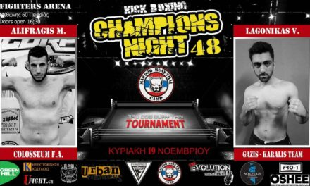 Champions Night 48 – Mad Dog Tournament