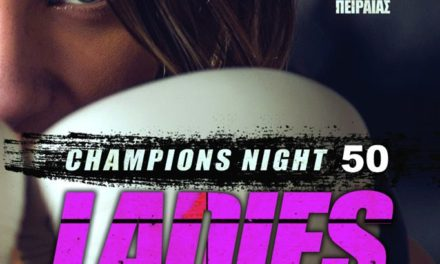 Champions Night Ladies by Fighters Athanasopoulos