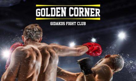 Η Ανακοίνωση Του Κυπέλλου Ελλάδας Από Golden Corner