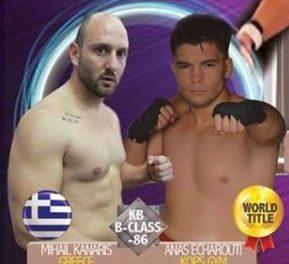 Για World Title Belt ο Μιχάλης Κάναρης