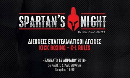Δείτε το βίντεο της νέας διοργάνωσης «Spartan's Night»