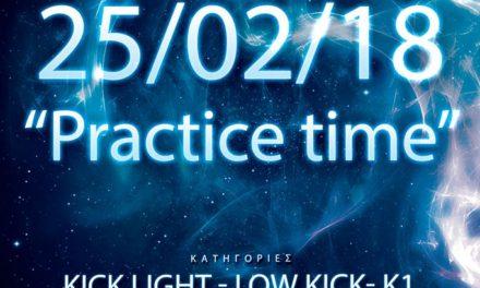 """""""Practice Time"""" Για Πρώτη Φορά Στο Περιστέρι"""