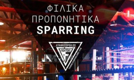 """Η ημερομηνία των φιλικών προπονητικών sparring του Μαρτίου των """"Fighters Athanasopoulos"""""""