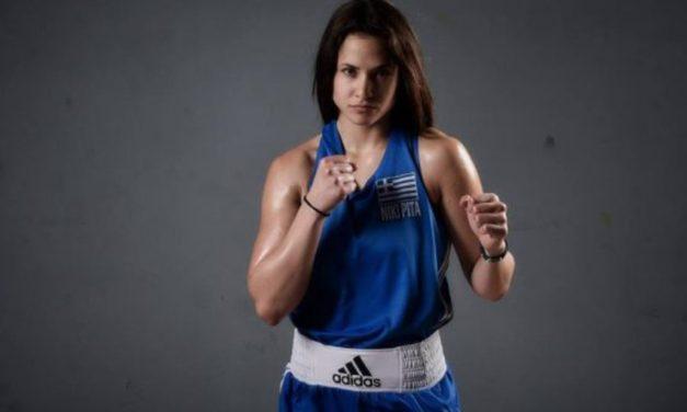 Πάει για μετάλλιο στο Πανευρωπαϊκό Πυγμαχίας η Πίτα!