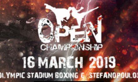 Στο Περιστέρι η ζύγιση του Open Championship