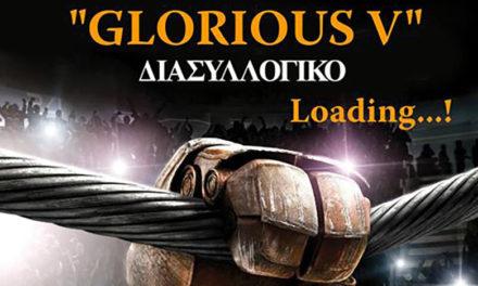 Στις 21 Απριλίου το Glorious 5!