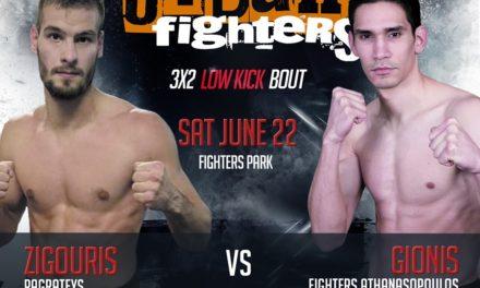 Επιστρέφει ο Γκιώνης στο ring του Urban Fighters 8