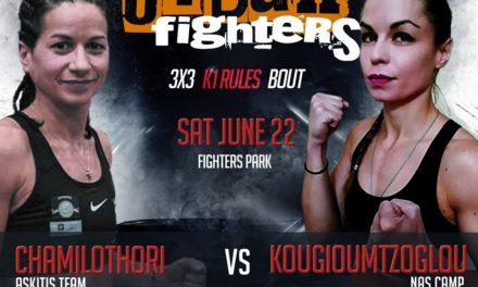 """Κουγιουμτζόγλου: """"Ανυπομονώ για τον αγώνα μου στο Urban Fighters"""""""
