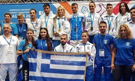 Επτά μετάλλια η Ελληνική Αποστολή στο «1ο Πανευρωπαϊκό Φοιτητικό Πρωτάθλημα Μαχητικών Αθλημάτων»