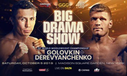 Επίσημο: Gennady Golovkin εναντίον Sergiy Derevyanchenko στην Madison Square Garden