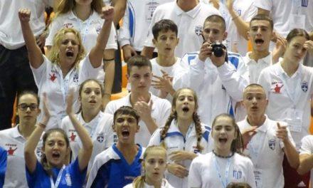 Οι Έλληνες αθλητές στο Πανευρωπαϊκό Πρωτάθλημα kickboxing στο Γκυόρ