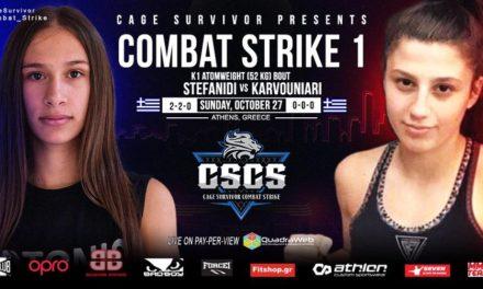 H Μαρία Καρβουνιάρη των FIGHTERS Athanasopoulos στο κλουβί του Combat Strike