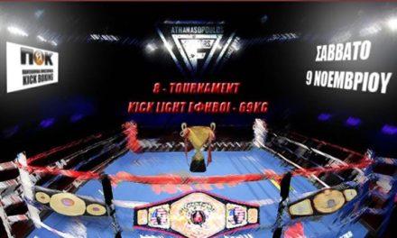 Δυνατούς αγώνες υπόσχεται η κάρτα του CHAMPIONS NIGHT 61