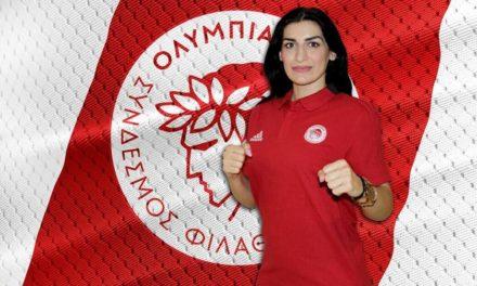 Πυγμαχία: Στον Ολυμπιακό η Μαυρομάτη!