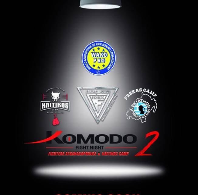 ΚΟΜΟDO FIGHT NIGHT 2: Κάρτα Αγώνων