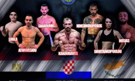 Ανακοίνωση των FIGHTERS Athanasopoulos για το KOMODO FIGHT NIGHT 2