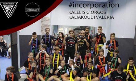 Οι Bushido Academy εντάσσονται στην ομάδα των FIGHTERS Athanasopoulos