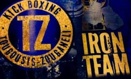 Iron Team Αγίας Βαρβάρας: Online προπονήσεις