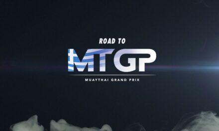 Τα Αποτελέσματα του MTGP !
